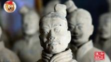 Teachlr.com - Art of War -The 36 Strategies- Ancient Chinese War