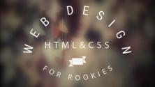Teachlr.com - Web Design - HTML & CSS For Rookies