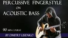 Teachlr.com - Percussive Acoustic Bass