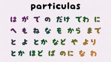Teachlr.com - Japonés | Partículas - ?????????